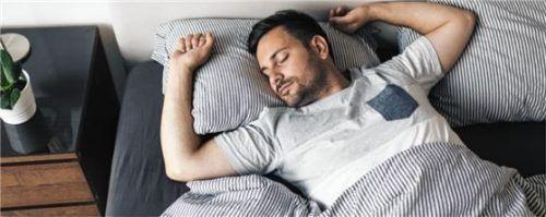 Während des Schlafes sind die Abwehrzellen des Körpers besondern aktiv. Foto Adobestock
